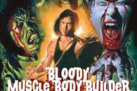 Amanti di Ash VS Evil Dead, La Casa, l'Armata delle Tenebre e di Sam Raimi? Eccone la folle versione giapponese con poster di Shintaro Kago.
