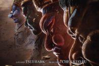 Nel terzo capitolo della saga di Detective Dee, Tsui Hark si rivela un maestro nell'utilizzo del 3D, lucidando gli occhi con invenzioni inusitate.