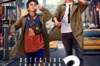 Anche Michael Pitt (Funny Games) e Natasha Liu Bordizzo nel terzo maggiore incasso della storia del cinema cinese, sequel di una fortunata commedia che ha incassato più di Avengers e Black Panther.