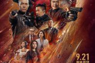 Dopo 20 anni è tempo di un revival della saga hongkonghese di successo di YOUNG AND DANGEROUS. Torna cast e colonna sonora.