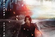L'attore Nick Cheung alla terza regia dirige uno degli action più deliranti dell'anno.