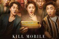 La versione cinese del film Perfetti Sconosciuti ha incassato in patria 84 milioni di euro. Ne approfittiamo per fare un bilancio delle decine di versioni uscite nel mondo focalizzandoci su quella mandarina.