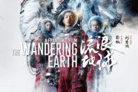 Ad oggi secondo incasso nella storia del cinema cinese dopo Wolf Warrior 2 e secondo incasso internazionale del 2019 dopo Captain Marvel. Ora la Cina ha anche la fantascienza.