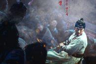 Un film di zombie coreano? Un film di zombie coreano in costume? Questo e molto altro è Rampant. In palinsesto al Far East Film Festival di Udine.