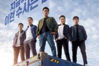 Appena uscito è diventato il maggiore incasso della storia del cinema coreano. In palinsesto al Far East Film Festival di Udine.