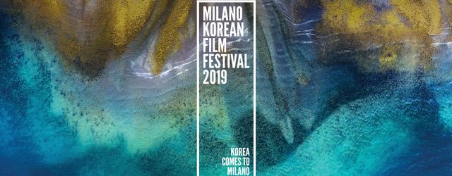 Alla sua prima edizione il Milano Korean Film Festival rischiava di passare un po' in sordina. Fortunatamente i nostri prodi inviati filocoreani sono riusciti a intercettarlo in tempo utile per darci un'impressione sulla manifestazione.