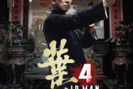 Donnie Yen in un'ottima prova d'attore, ritorna nel quarto ed ultimo capitolo della saga votata al grande maestro di arti marziali Ip Man. Nel cast anche Scott Adkins.