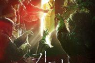 Dalla Corea, una serie tanto appassionante quanto raffinata, che fonde nel miglior modo possibile il dramma storico in costume con l'horror dell'apocalisse zombie. In Italia su Netflix.