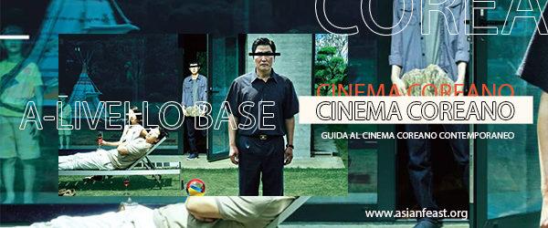 La nostra guida LIVELLO BASE con lista di film per chi si avvicina per la prima volta al nuovo cinema coreano.