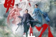 Ching Siu-tung, il regista di Storia di Fantasmi Cinesi, torna con un fantasy esaltante che guarda al suo passato trovando finalmente un equilibrio nell'uso degli effetti digitali.