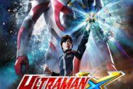 Demaaga, Birdon, Telesdon, Bemstar tornano per festeggiare i 50 anni di Ultraman in una sorta di inusuale buddy movie catastrofico in 22 episodi. Kaijiu, mostri, veicoli avveniristici e il più iconico dei super eroi.