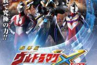 Dopo la serie di 22 episodi, arriva nelle sale giapponesi (ma non solo) il film di ULTRAMAN X.
