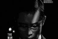 In palinsesto al Far East Film Festival 2020, un dramma politico per capire la Corea del Sud di oggi e del passato. Ve ne parliamo approfonditamente.