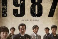 Per gli appassionati di politica e storia coreana, questo film è un must assoluto. Ricco di innumerevoli sensazioni, tensioni, e carica emotiva, è in grado di catapultare lo spettatore in quegli anni.