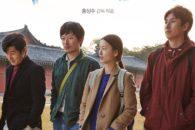 Continuiamo a parlare del maestro del cinema coreano Hong Sang-soo e del suo classico Our Sunhi, storia sentimentale complessa tra una donna e tre pretendenti.