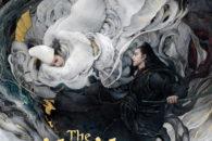 Uscito a Natale e attualmente su Netflix, tratto da dei romanzi giapponesi è un fantasy mastodontico visivamente incantevole.