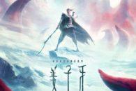 Dopo il successo clamoroso di Ne Zha con i suoi 700 milioni, arriva il secondo capitolo di questo universo animato. L'animazione cinese è ormai a livelli enormi.