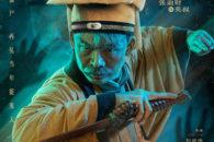 Trentacinque anni dopo Mr. Vampire, Ricky Lau torna a dirigere un film che ne è copia speculare. Follie della Cina del presente. Amanti dei vampiri saltellanti, pronti all'entusiasmo!