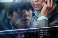 La splendida città di Busan fa da sfondo a questo nuovissimo e teso thriller coreano, diretto dal montatore di Snowpiercer e The Terror Live.