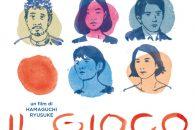 Nelle sale italiane dal 26 agosto, Orso d'Argento a Berlino, proiettato al Far East Film Festival. Abbiamo intervistato il regista e questa recensione unisce tutto il materiale raccolto.