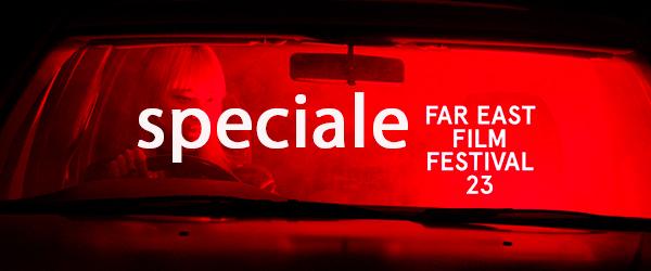 """ll nostro reportage """"in presenza"""", dall'ultima edizione del Far East Film Festival di Udine, una delle migliori da molto tempo a questa parte. Tutti i film, commenti, foto."""